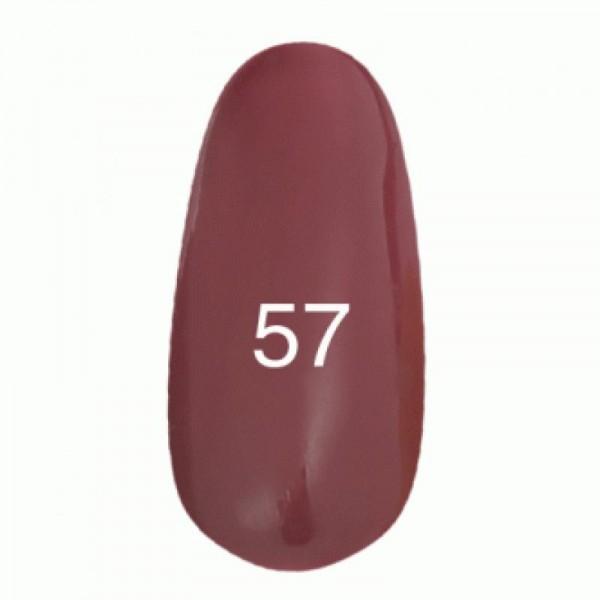 Гель лак № 57 (темный пурпурно-розовый, эмаль) 8 мл.