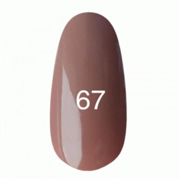 Гель лак № 67 (молочный шоколад) 8 мл.