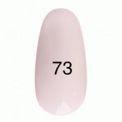 Гель лак № 73 (молочно-персиковый) 8 мл.