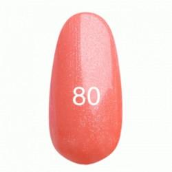 Гель лак № 80 (оранжевый с перламутром) 8 мл.