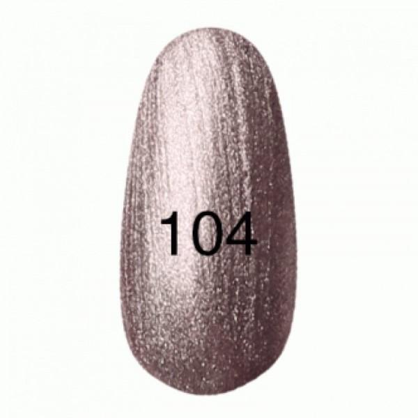 Гель лак № 104 (бронзовый с перламутром) 8 мл.