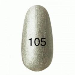 Гель лак № 105 (золото с перламутром) 8 мл.