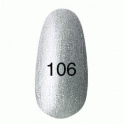 Гель лак № 106 (серый с перламутром) 8 мл.