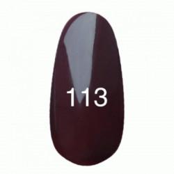 Гель лак № 113 (темный шоколад) 8 мл.