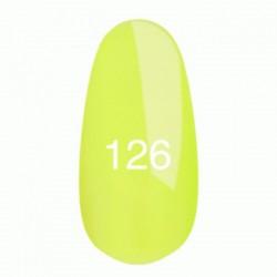 Гель лак № 126 (неоновый жёлтый) 8 мл.