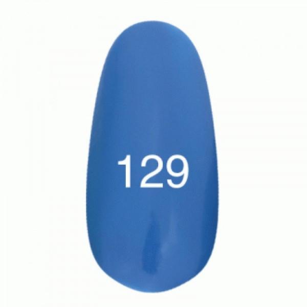 Гель лак № 129 (синий) 8 мл.