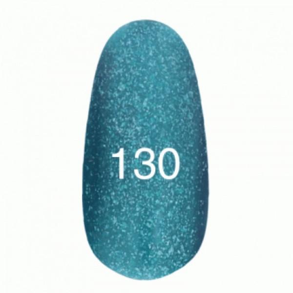Гель лак № 130 (бирюзовый с плотным мерцанием) 8 мл.
