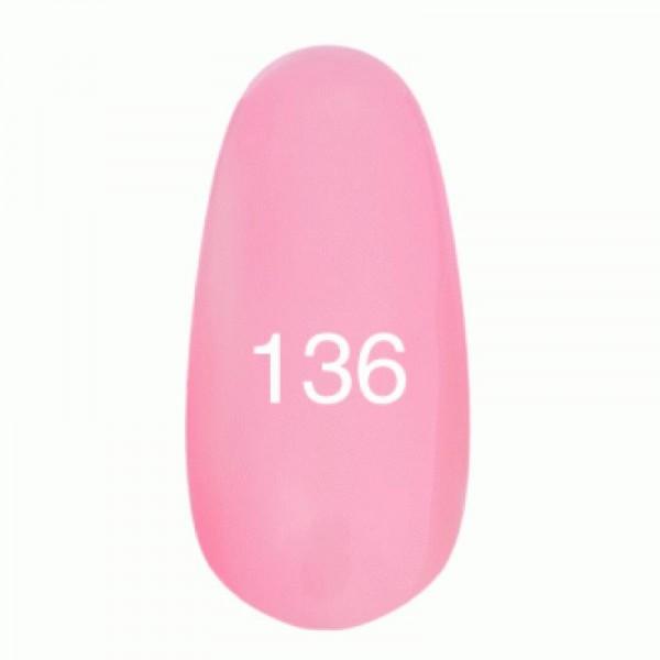 Гель лак № 136 (нежно-розовый) 8 мл.