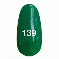 Гель лак № 139 (зеленый) 8 мл.