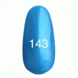 Гель лак № 143 (синий с перламутром) 8мл.