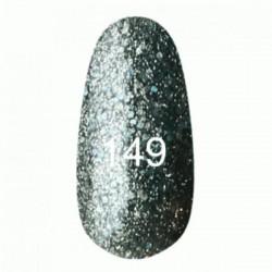 Гель лак № 149 (темно-пепельный с блестками и перламутром) 8 мл.