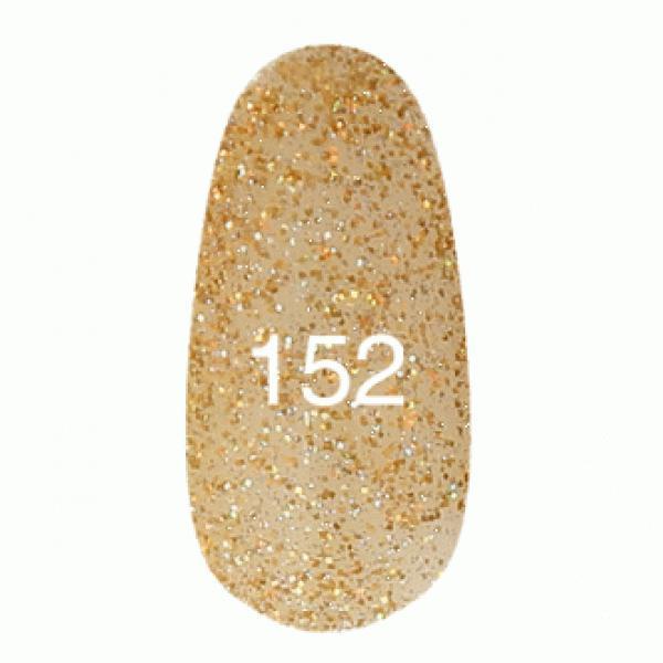 Гель лак № 152 (золотое голограммное мерцание) 8 мл.