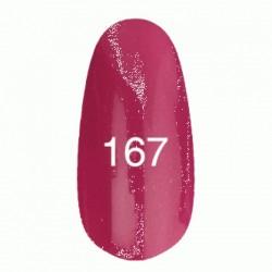 Гель лак № 167 (ярко-розовый с перламутром) 8 мл.