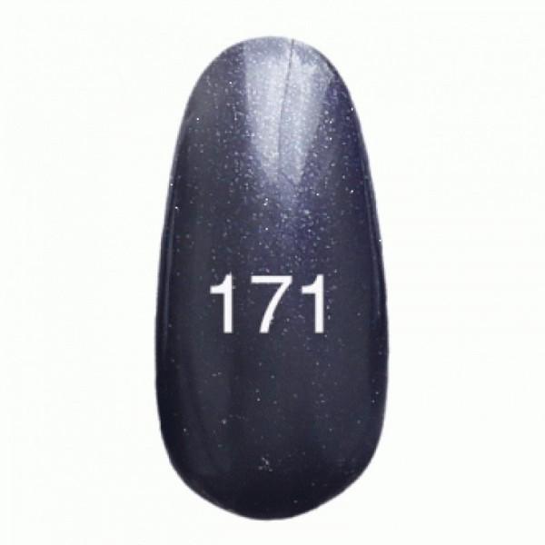 Гель лак № 171 (черно-синий перламутр) 8 мл.