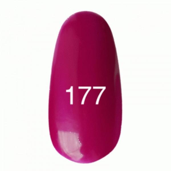 Гель лак № 177 (баклажановый, эмаль) 8 мл.