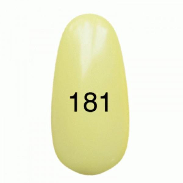 Гель лак № 181 (светло-лимонный, эмаль) 8 мл.