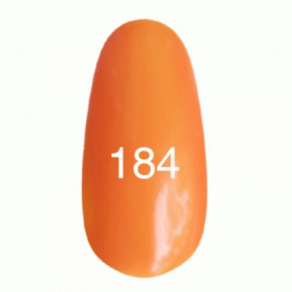 Гель лак № 184 (апельсиновый, эмаль) 8 мл.