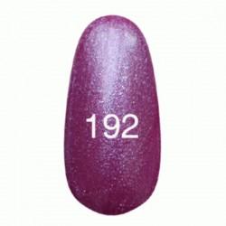 Гель лак № 192 (темно-баклажановый с голубым перламутром) 8 мл.