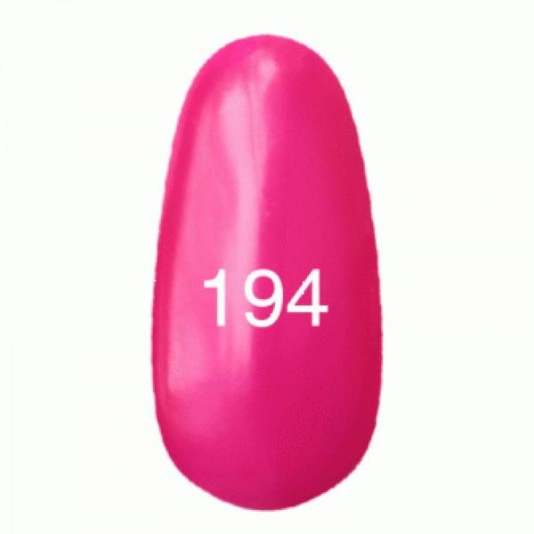 Гель лак № 194 (ярко-розовый плотный, эмаль) 8 мл.