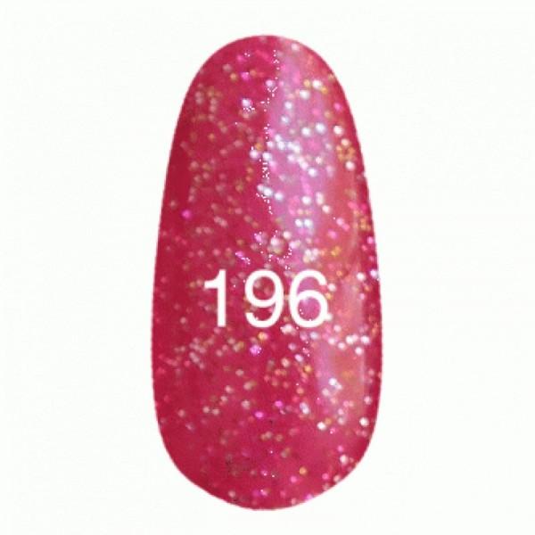 Гель лак № 196 (розовый с блестками) 8 мл.