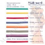 Sibel 4222049 - гибкие бигуди 25см х 13мм красные