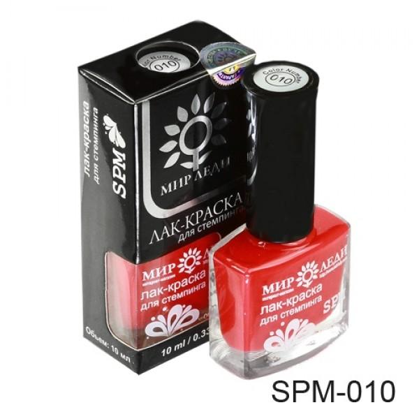 Лак-краска для стемпинга ярко красная  spm-10