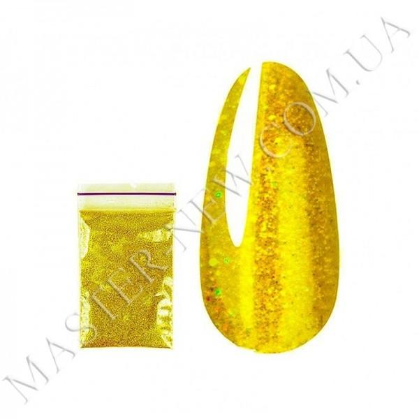 Зеркальный блеск (глиттер) для гель-лака №405 жёлтый неон 7878432