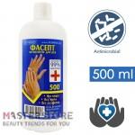 Антисептик для рук и кожи Фурман «Фасепт» (500 мл)