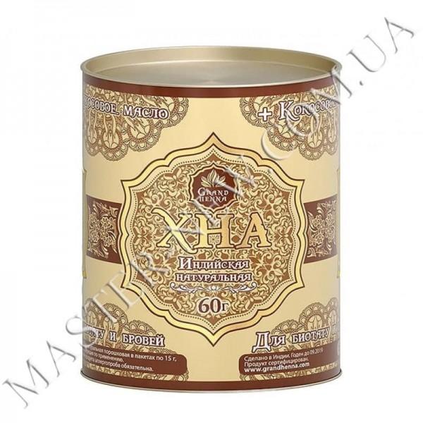 Хна для биотату и бровей, коричневая, Grand henna (Viva) 60г