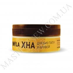 Хна для биотату, коричневая, Nila 20 г