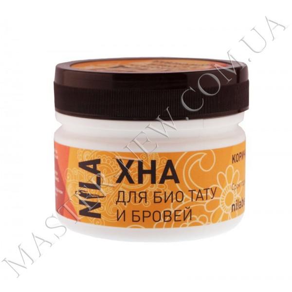 Хна для биотату, коричневая, Nila 50 г