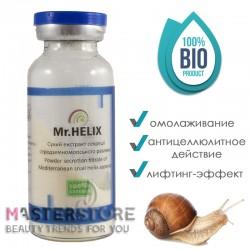 Муцин улитки (сухой экстракт) для оздоровления и омоложения кожи, 3 г