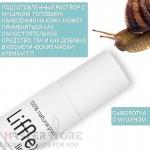 Сыворотка с муцином улитки Lifflex liquid Mr.Helix, 13 мл