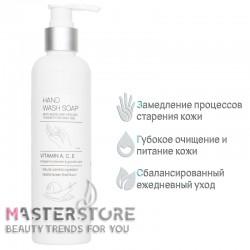 Жидкое мыло для рук с муцином улитки Mr.Helix, 250 мл