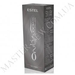 Краска для бровей и ресниц Estel Professional Only looks (Графит)