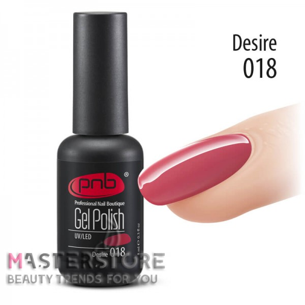 Гель-лак PNB 018 Desire, 8 мл.