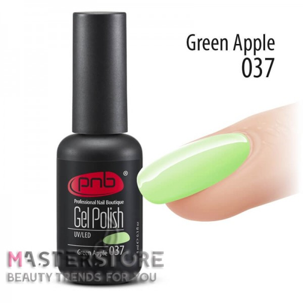 Гель-лак PNB 037 Green Apple, 8 мл.