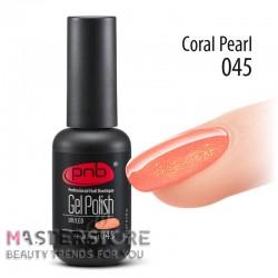 Гель-лак PNB 045 Coral Pearl, 8 мл.