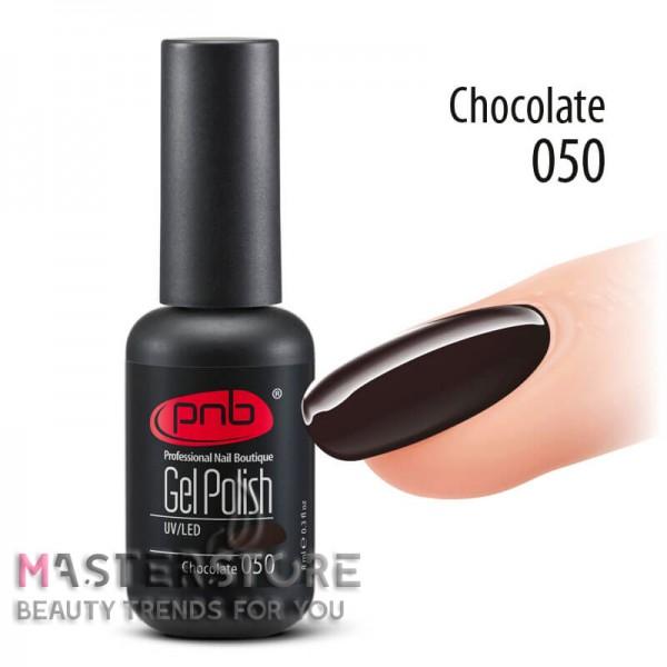 Гель-лак PNB 050 Chocolate, 8 мл.