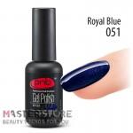 Гель-лак PNB 051 Royal Blue, 8 мл