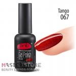 Гель-лак PNB 067 Tango, 8 мл