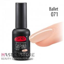 Гель-лак PNB 071 Ballet, 8 мл