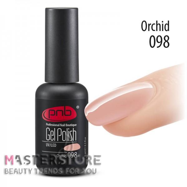 Гель-лак PNB 098 Orchid, 8 мл