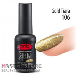 Гель-лак PNB 106 Gold Tiara, 8 мл