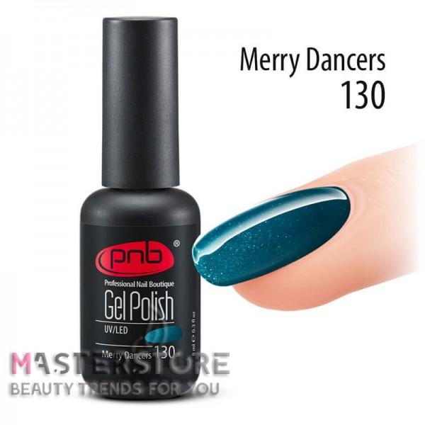 Гель-лак PNB 130 Merry Dancers, 8 мл