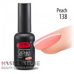 Гель-лак PNB 138 Peach, 8 мл
