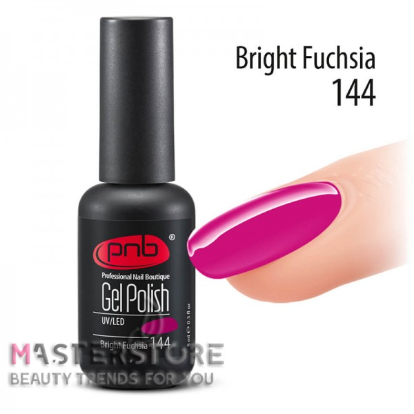 Гель-лак PNB 144 Bright Fuchsia, 8 мл