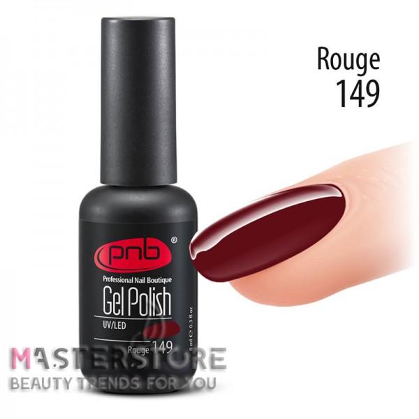 Гель-лак PNB 149 Rouge, 8 мл