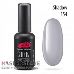 Гель-лак PNB 154 Shadow, 8 мл