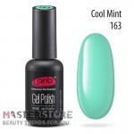 Гель-лак PNB 163 Cool Mint, 8 мл